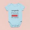 Picture of Pañalero personalizado   Cargando
