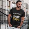 Picture of Playera hombre | Me llaman papá